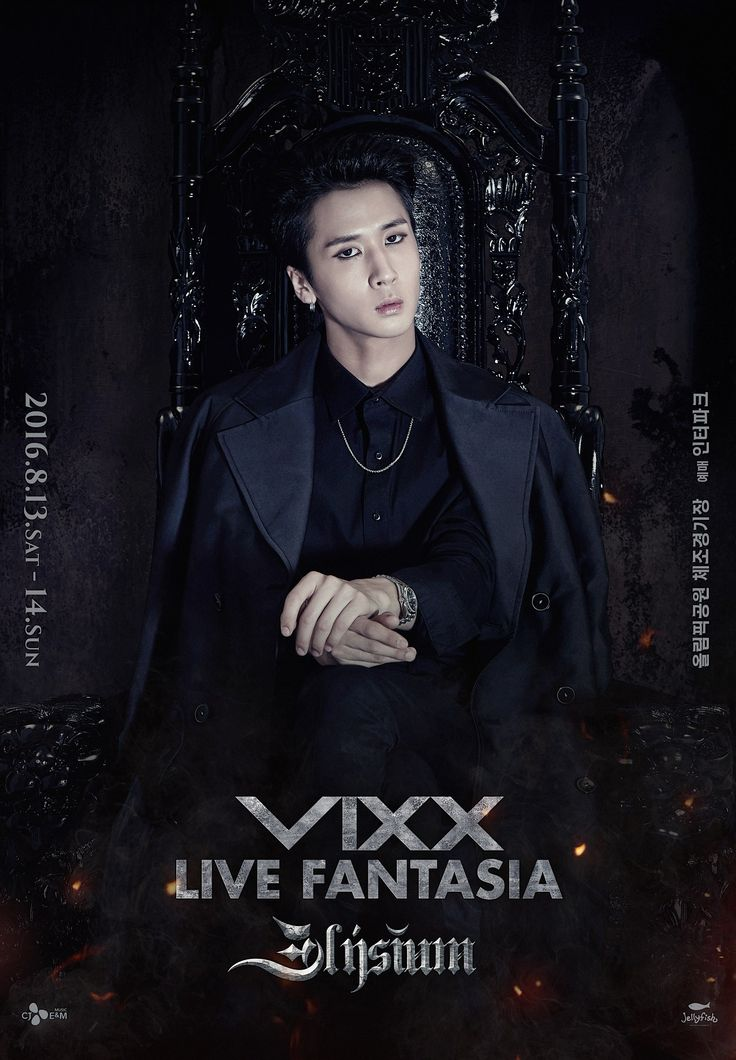 VIXX Members Take The Throne In New Batch Of Concert Posters | Soompi
