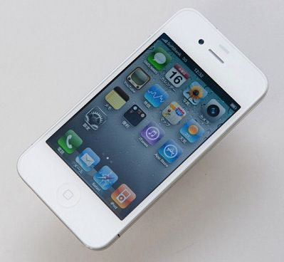 iphone 4s white love my phone <3 google search