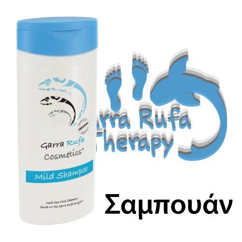 Σαμπουάν της Νεκρής Θάλασσας από τη GarraRufaCosmeticsκαθαρίζει το τριχωτό της κεφαλής, βοηθά στην καταπολέμηση της πιτυρίδας και ενισχύει την απαλότητα και τη λεία επιφάνεια των μαλλιών με πολύ ιδιαίτερο τρόπο. Βάση του είναιτοτοένζυμοτωνψαριώνGarra Rufa που κάνει τα μαλλιά πολύ λεία και απαλά. Το Σαμπουάν είναι εμπλουτισμένο με τα άλατα και τα ορυκτά της Νεκρής Θάλασσας. Κάνει τα μαλλιά ευκολοχτένιστα ενώ τους δίνει όγκο και λάμψη υγείας.  Το προϊόν είναι κατάλληλο για όλους τους τύπους…