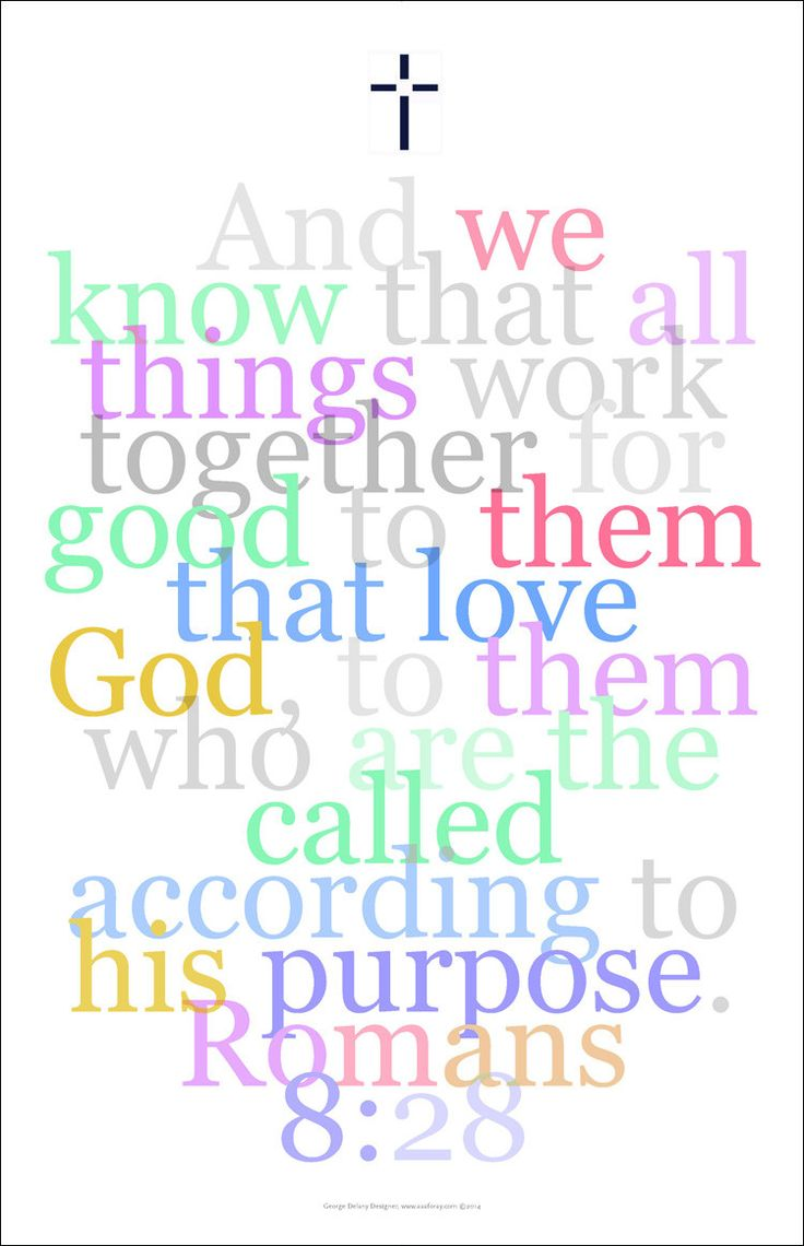 Bible art poster 23 romans 8 28 and we know that all