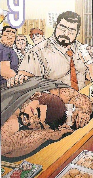 fujimoto gay comic gallery