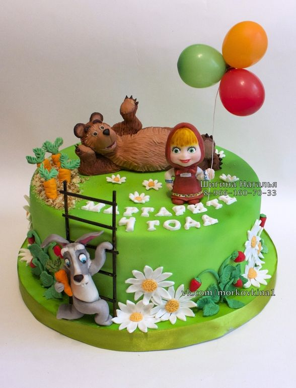 букварь торт фото