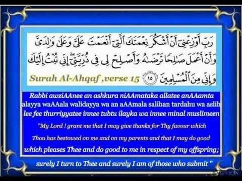 """Beautiful duas-73 Prayers from the Quran ( Arabic,English Translation & Transliteration)"""