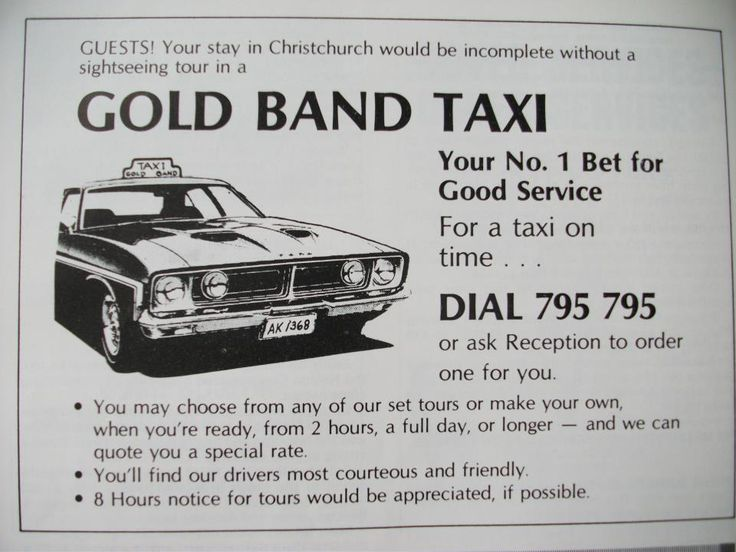 Gold Band Taxi, the other taxi company I remember was Blue Star Taxi's. Christchurch, New Zealand.