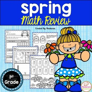 Common Core Spring Math Review includes 35 pages that meets common core standards for first grade. This spring themed packet is a great resource to help your students to review their math skills in lovely spring.This packet includes the following printables: =================================Operations