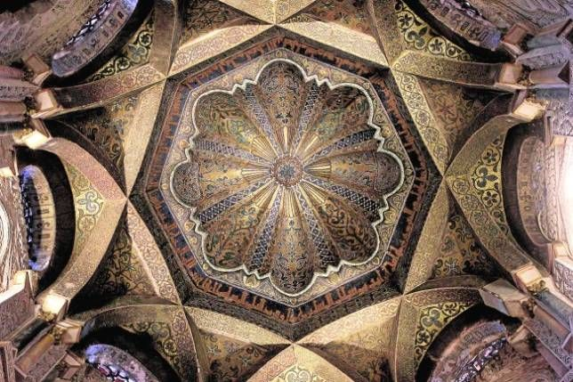 Cupula mezquita de cordoba maqsura buscar con google for Decoracion cordoba