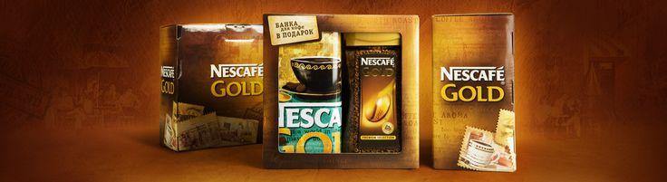Дизайн упаковки и подарочной жестяной банки Nescafe Gold для компании Nestle.