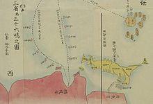 Disputa territorial de las Islas Senkaku - Wikipedia, la enciclopedia libre