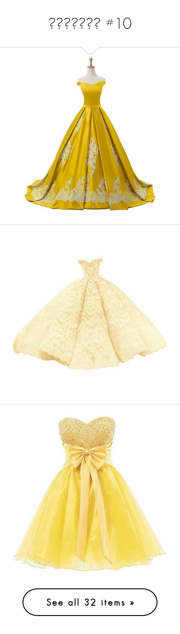 """""""ժɾҽՏՏҽՏ #10"""" by booknerd1326 ❤ liked on Polyvore featuring dresses, gowns, gown, long dress, yellow evening gown, yellow quinceanera dresses, long bridesmaid dresses, yellow evening dress, quinceanera gowns and beige dress"""