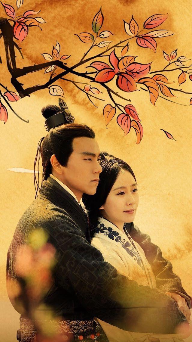Sound Of The Desert 《风中奇缘》 2014 - Liu Shi Shi, Eddie Peng, Hu Ge, Fala Chen, Han Dong