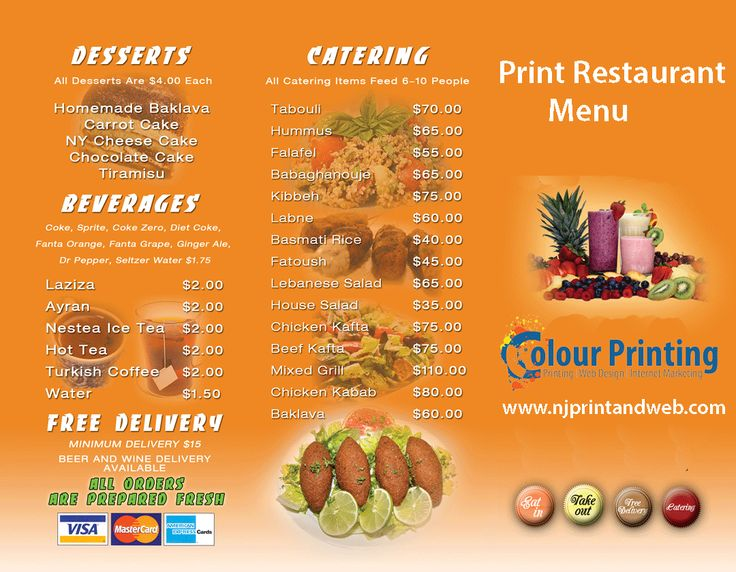 17 best menu images on Pinterest Restaurant menu design, Menu - restarunt brochure