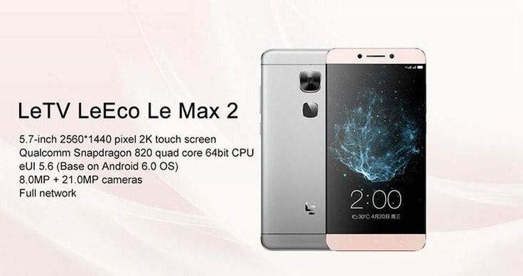 LeEco LETV LE MAX 2 @ $194.99 !!!  http://www.mobilescoupons.com/coupons-deals/leeco-letv-le-max-2-discount-coupon-gifts-from-coolicool