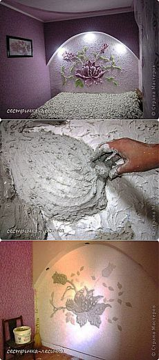 Лепка на стене | Самоделкино