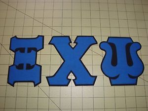 Xi Chi Psi is a local fraternity at the College of Wooster in Wooster, OH. Founded in 1991 by 9 men who were dissatisfied with the Greek life at Wooster, Xi Chi Psi now boasts the highest GPA of any greek group on campus, and is the only active fraternity never to have been suspended, or to have had its charter revoked.