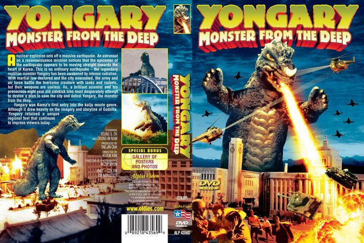 Alpha video DVD art for the A.I.P. dub of YONGARY MONSTER FROM THE DEEP (1967)