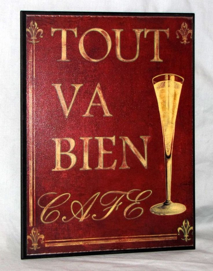 """Vintage Tout Va Bien Cafe Wooden Sign Wall Plaque Means All Is Well 14"""" x 10.25"""""""