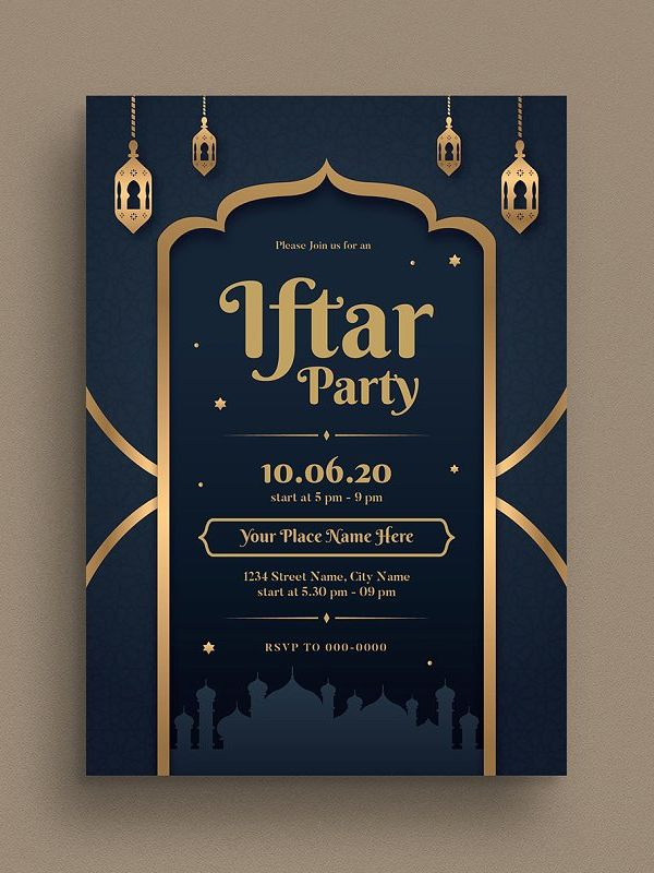 Iftar Party Invitation Flyer Iftar Party Invitation Flyer Iftar