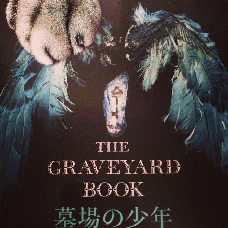【再入荷】ニール・ゲイマンの「墓場の少年」を入荷しました。ある夜、一家が殺害される。一人生き残った赤ちゃんが迷い込んだのは、真夜中の墓地。カーネギー賞とニューベリー賞を受賞したゲイマンの作品を、ぜひBookshop Rockyでお求めください。 ------------------------------------------------------ #buy #today #love #shop #book #used #cat #古本 #にゃんこ #ねこ #ほん #かわいい #だいすき #古書店 #本 #お知らせ #読書