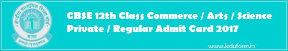 CBSE 12th Class Commerce / Arts / Science Private / Regular Admit Card 2017 Name Wise Hall Ticket / Roll No. for CBSE 12th class from the official website at-cbse.nic.in