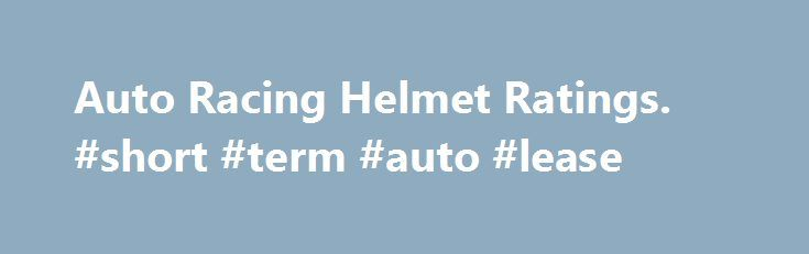 """Auto Racing Helmet Ratings. #short #term #auto #lease http://nef2.com/auto-racing-helmet-ratings-short-term-auto-lease/  #auto racing helmets # Auto Racing Helmet Ratings Auto racing helmets are rated by the Snell Foundation as either SA, M, or K rated. Snell SA Rated Helmets: Snell """"SA"""" (Sports Application) rated professional helmets are designed for auto racing and provide extreme impact resistance and higher fire protection. Snell M Rated Helmets: Snell """"M""""..."""