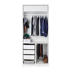 IKEA - ПАКС, Гардероб, стандартные петли, , Бесплатно 10 лет гарантии. Подробнее…