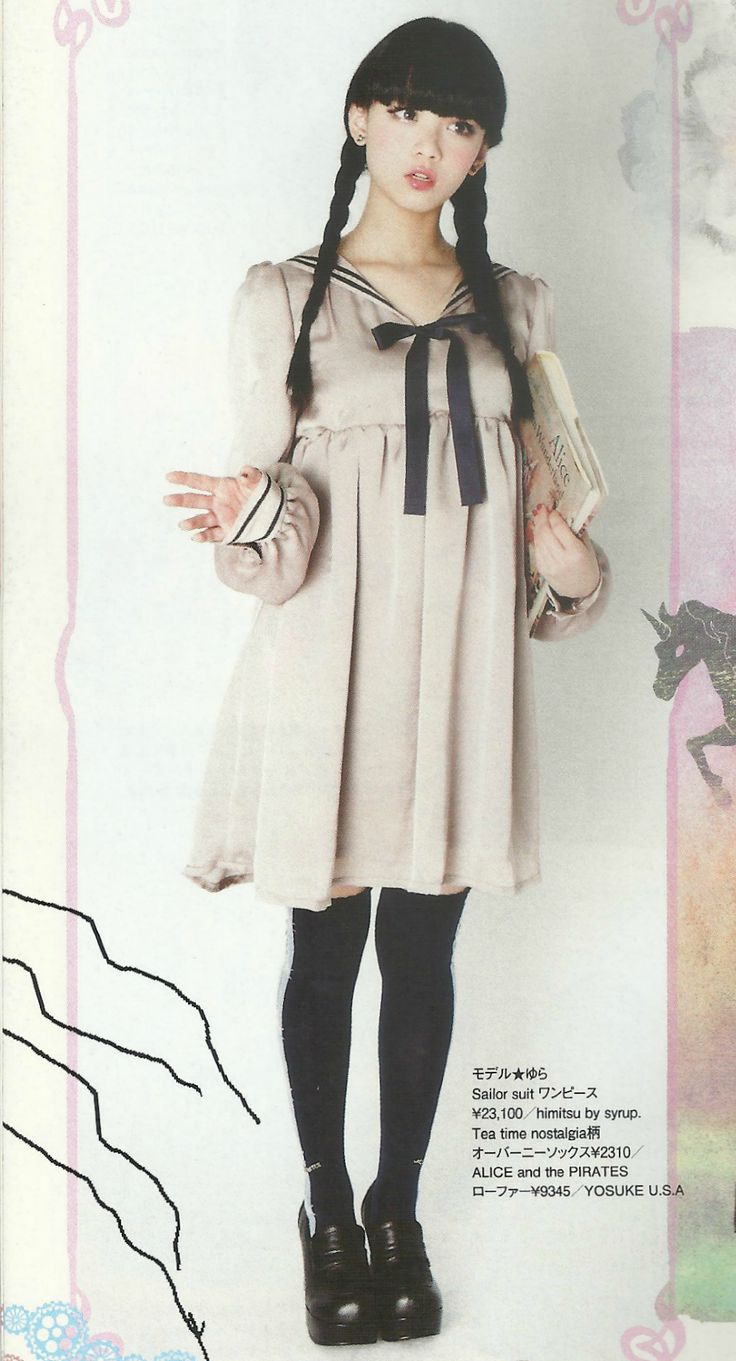 Although, it is a little bit out of my comfort zone, I would still wear this cute school girl inspired dress.
