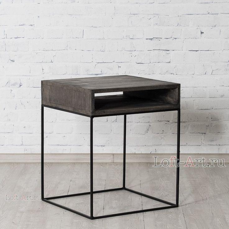 Кофейный столик NEW YORK - Журнальные столы - Гостиная и кабинет - Мебель по комнатам В стиле Лофт купить