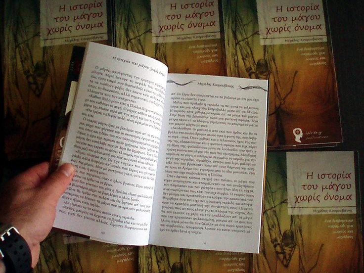 my open book