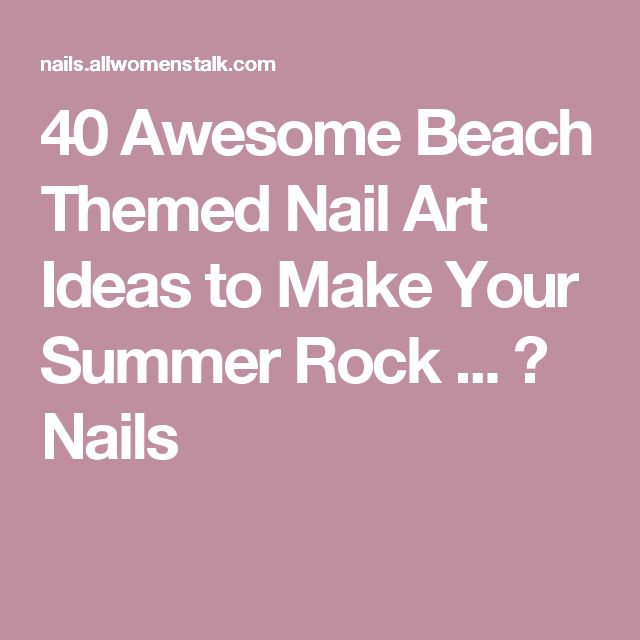 40 Awesome Beach Themed Nail Art Ideas to Make Your Summer Rock ... → Nails