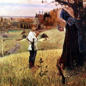 Святые отцы о стяжании смирения » Москва - Третий Рим