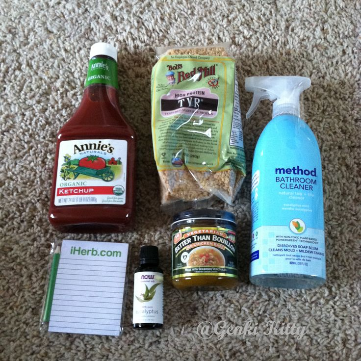 iherb purchases
