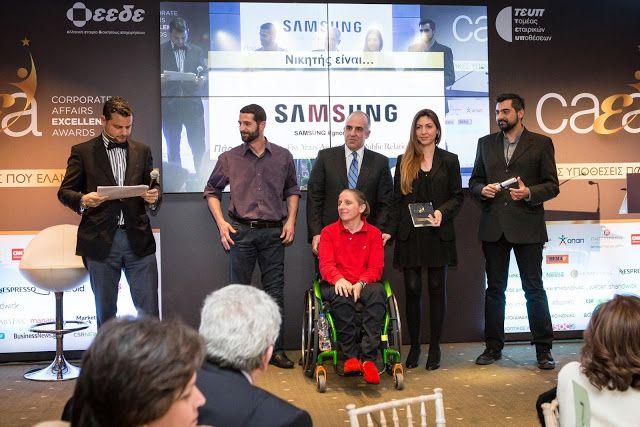 KONSTANDI: Βραβείο εταιρικής επικοινωνίας για τη Samsung Electronics Hellas στα Corporate Affairs Excellence Awards