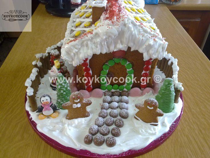 ΧΡΙΣΤΟΥΓΕΝΝΙΑΤΙΚΟ ΣΠΙΤΑΚΙ ΤΖΙΝΤΖΕΡΜΠΡΕΝΤ(Gingerbread)