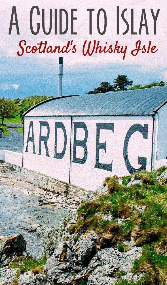 Why you need to visit the Isle of Islay, and what to see and do when you're there (both whisky and non-whisky related!)