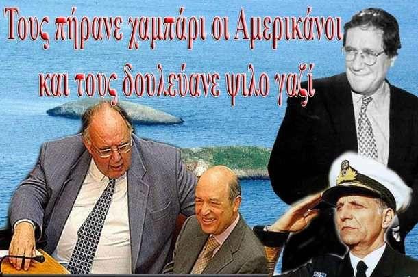 Ο Θ.Πάγκαλος προκαλεί με νέο σενάριο για τα Ίμια: «Αμερικανικά πλοία θα «τύφλωναν» τα ελληνικά οπλικά συστήματα» BINTEO