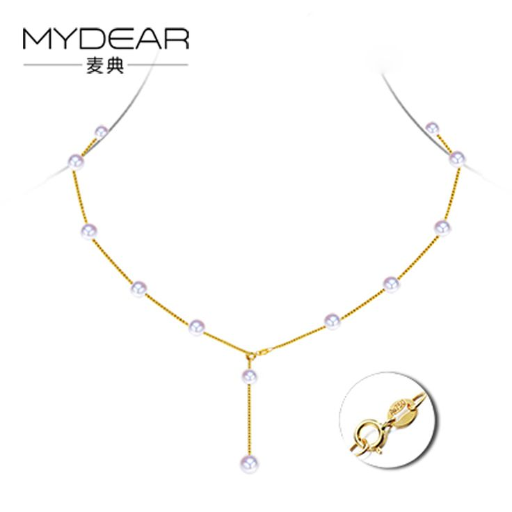 MYDEAR Genuine Pearl Jewelry Precious 4.5-5mm Natural Akoya Pearls Necklaces Innovative Real Gold Chains,Cute Christmas Jewelry