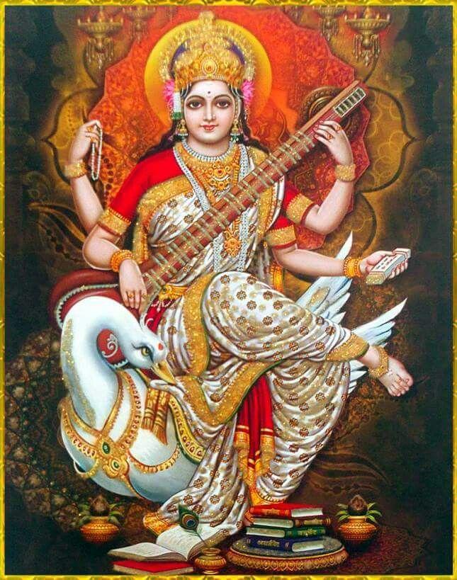 Shri Saraswati Mata