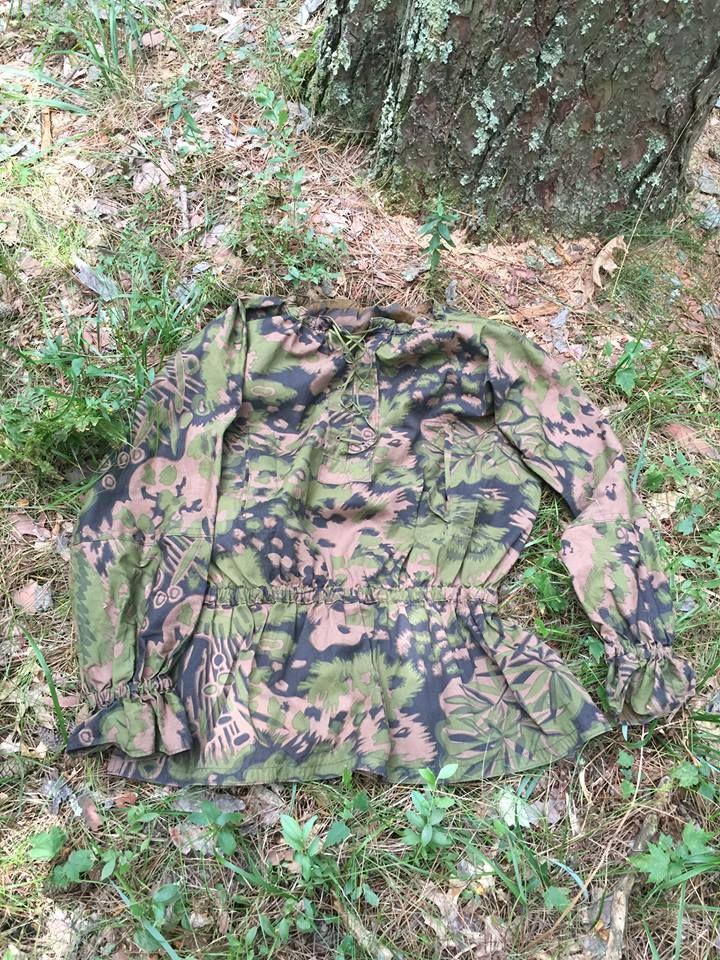 Mossy Tags Oak Camo Dog
