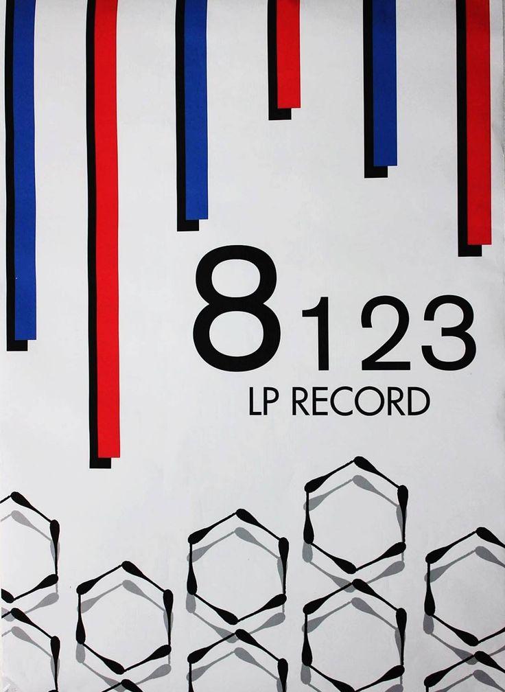 vinyl A1 poster, graphic design, music, lp, artwork