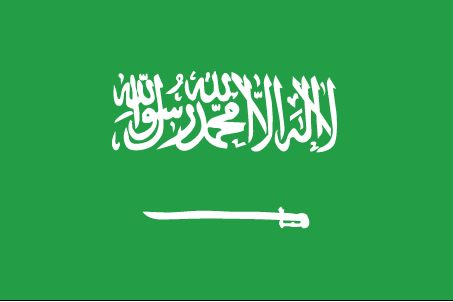 Country Flags: Saudi Arabia Flag