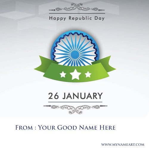 26 january 2016 image editor online,write name on happy republic day quotes pictures and send it to your friend and family mobile.republic day name wishes for 2016,best 2016 india 26 january wishes name pictures create.happy 26 january republic day wishes image name pictures for facebook and whatsapp special.greeting card image with 26 january and republic day text with indian ashok chakra.26 january pictures for all.write you custom text on wishes photo card for anyone.unique design and ...