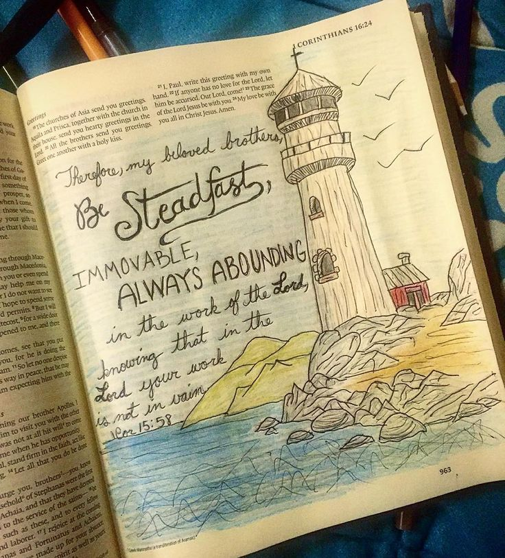 Therefore my beloved brothers be steadfast immovable always abounding in the work of the Lord knowing that in the Lord your labor is not in vain. 1 Corinthians 15:58 ESV #biblejournaling #illustratedfaith by kcarpenter012