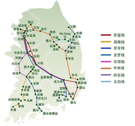 2014 韩国首尔交通攻略(飞机/火车/汽车/地铁/首尔市内交通)