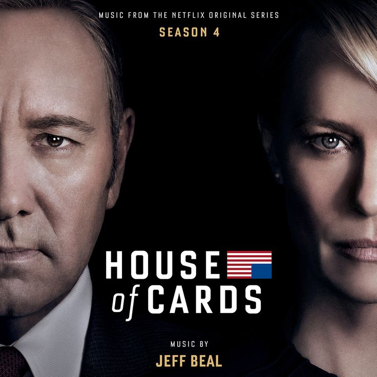 House of Cards Season 4 Soundtrack by Jeff Beal