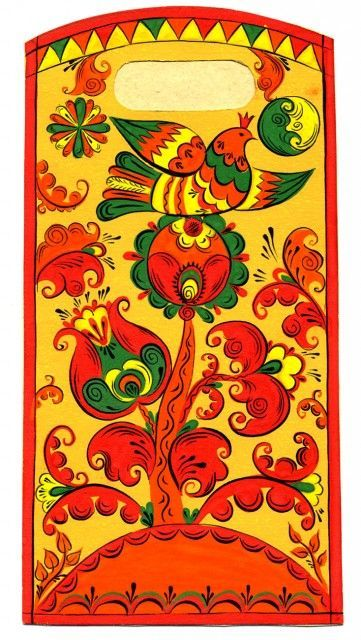 Traditional floral pattern with a bird from Northern Russia (folk Boretsk…