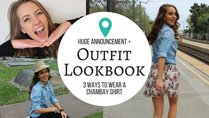 LOOK BOOK| 3 Ways to Wear a Chambray Shirt + HUGE ANNOUNCEMENT