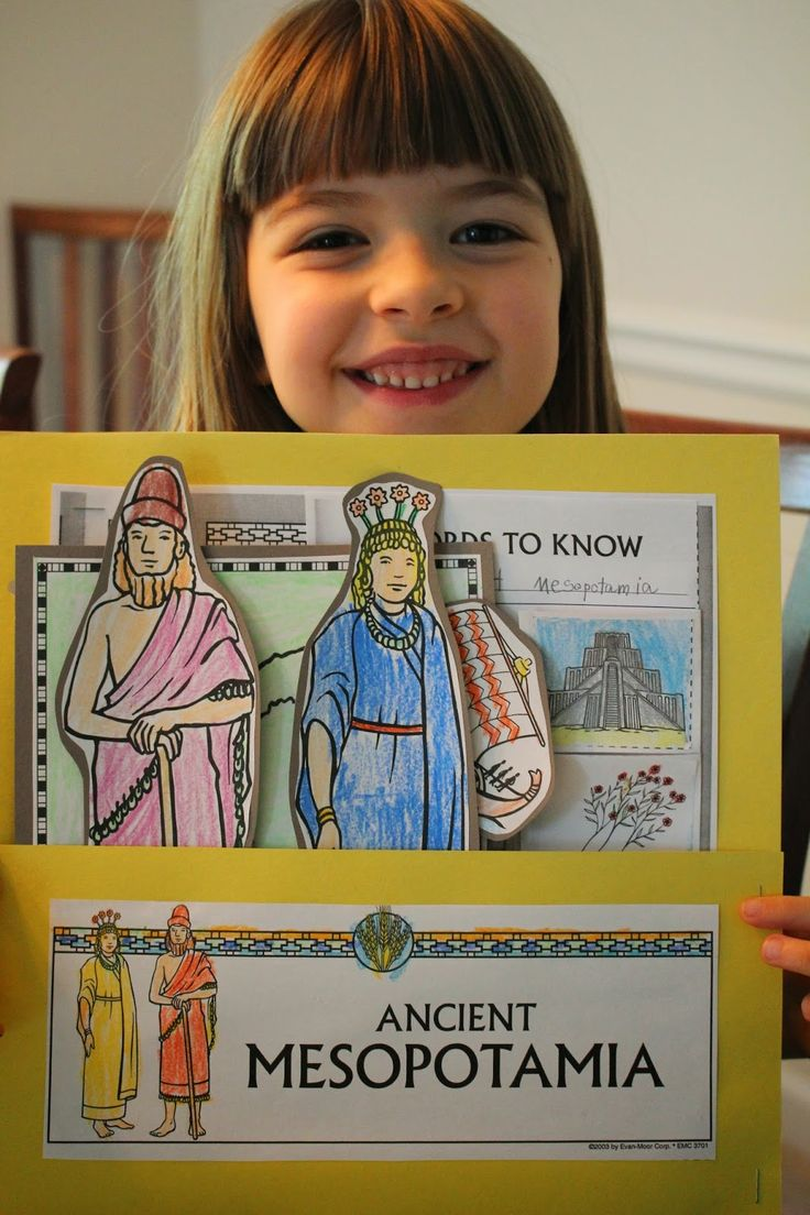 Spark and All - Mystery of History - Volume I - Lesson 7 - Ancient Mesopotamia History Pocket