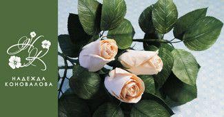 Сегодня наконец начинаем готовить цветы из фоамирана для нашего будущего букета. И делать будем бутонную розу.