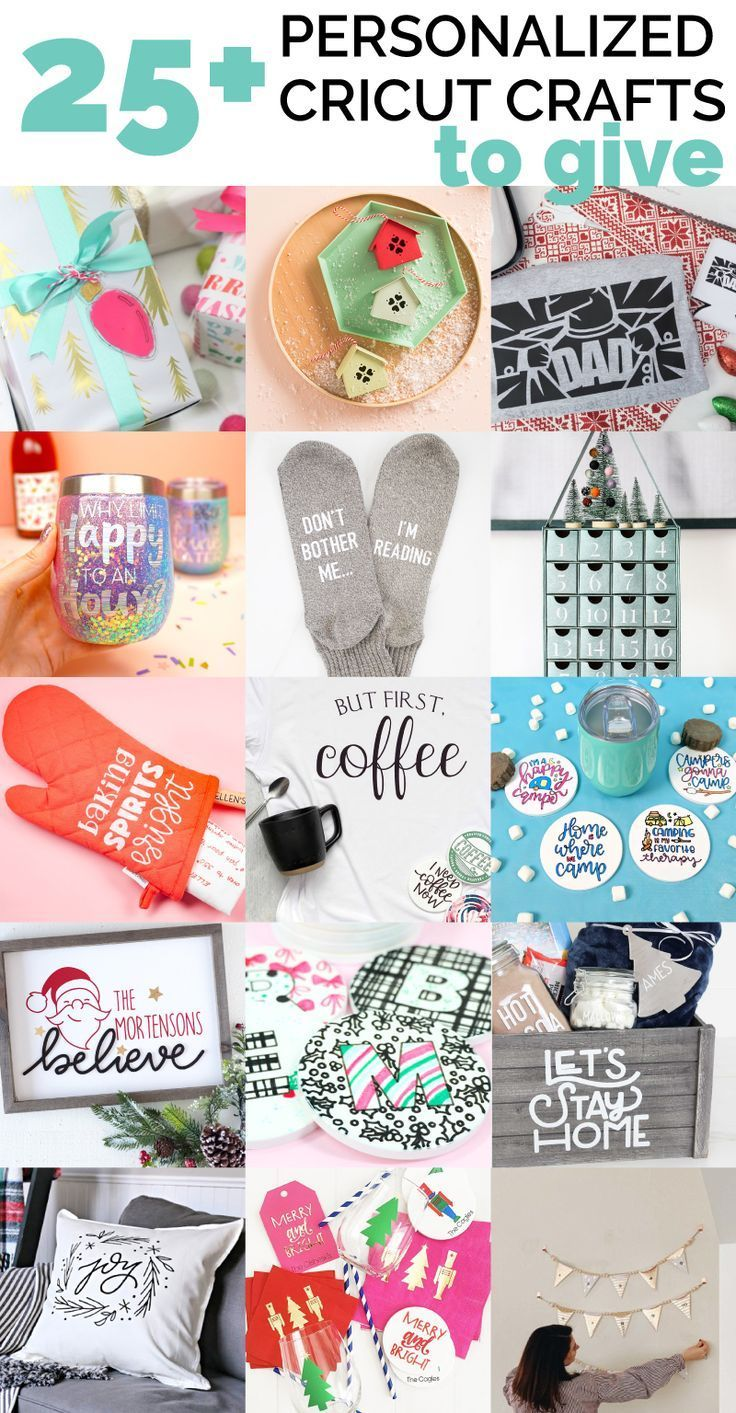 25+ Personalized Cricut Gift Ideas in 2020 Cricut crafts