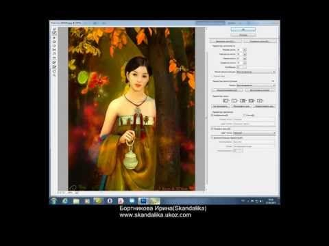 Урок анимации в фотошоп с применением фильтра пластика. - YouTube